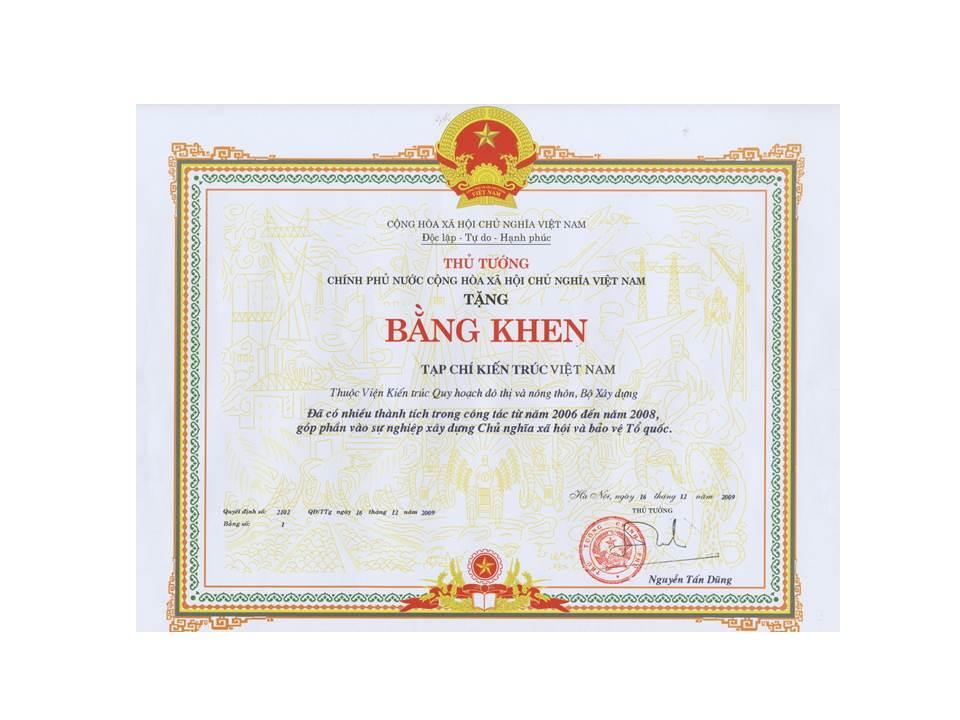 bangkhen