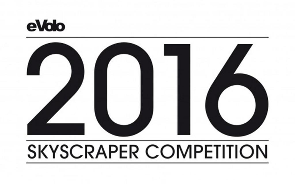2016-logo-600x376-Copy