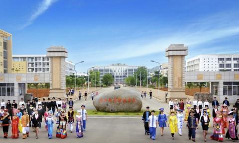 Đoàn công tác của trường Đại học Phương Đông thăm và làm việc tại Học viện sư phạm dân tộc Quảng Tây, Trung Quốc
