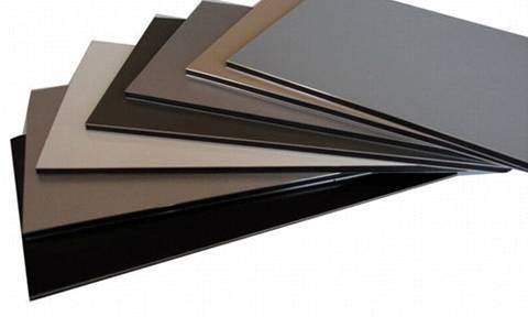 Một số loại vật liệu cách nhiệt thông dụng