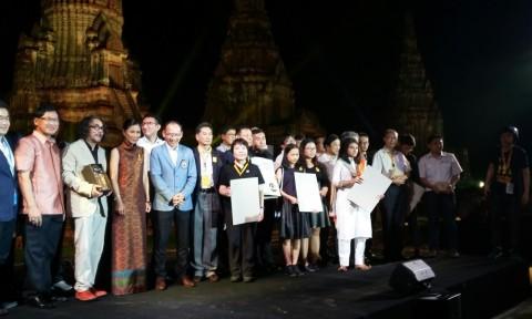 Lễ trao Giải thưởng Kiến trúc ARCASIA 2015