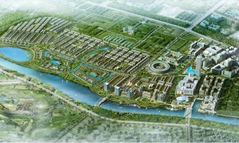VNG Land giới thiệu dự án khu đô thị FPT City Đà Nẵng