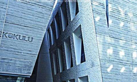 """Tạp chí KTVN số 197: """"Phát triển trung tâm hiện hữu mở rộng TPHCM – tầm nhìn tương lai"""""""