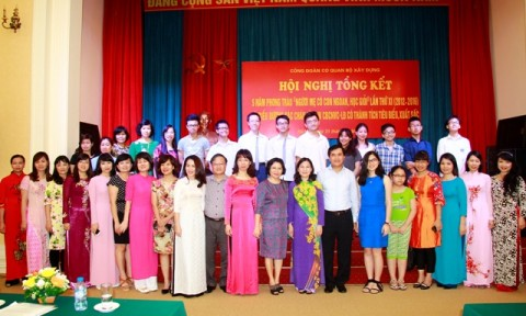 """Công đoàn Cơ quan Bộ Xây dựng tổ chức Hội nghị tổng kết 5 năm phong trào """"Người mẹ có con ngoan, học giỏi"""" lần thứ XI"""