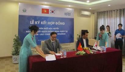 Công nghệ sản xuất gạch không nung Hàn Quốc sẽ có ở Việt Nam