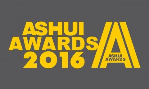 Khởi động mùa giải Ashui Awards 2016