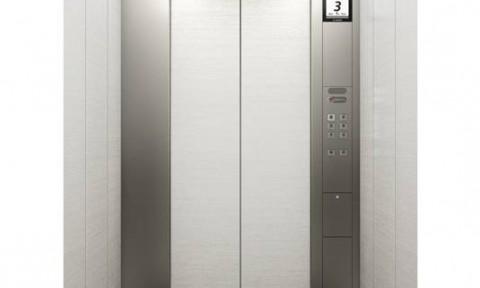 Hitachi ra mắt mẫu thang máy không phòng máy mới