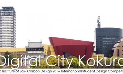 Cuộc thi thi thiết kế quốc tế AILCD lần thứ 6