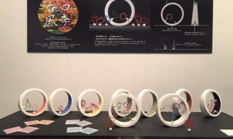 Tọa đàm về đào tạo KTS: ĐH Kiến trúc HN & Trường Nagoya Zokei, Nhật Bản