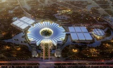 Động thổ dự án Trung tâm Hội chợ Triển lãm Quốc gia tại Hà Nội