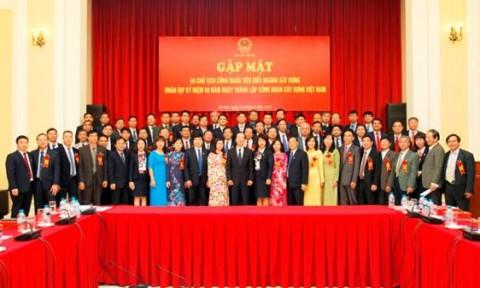 Gặp mặt 60 chủ tịch công đoàn tiêu biểu ngành Xây dựng