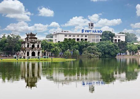 Tòa nhà Bưu điện Bờ Hồ của tác giả KTS Nguyễn Kim nhận được nhiều ý kiến phê bình trước đây