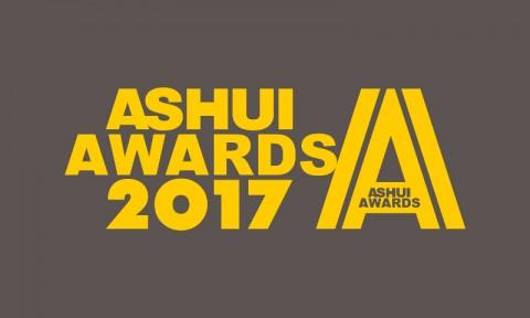 Khởi động mùa giải Ashui Awards 2017