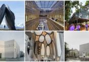 RIBA 2018- Giải thưởng cho những tòa nhà tốt nhất thế giới