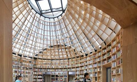 Thư viện độc đáo ở Hồ bắc Trung Quốc
