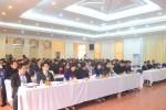 Hội nghị Tổng kết công tác năm 2017 và triển khai kế hoạch 2018 Viện Kiến trúc Quốc gia