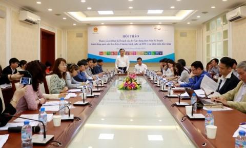 Bộ Xây dựng tham vấn Kế hoạch thực hiện Chương trình nghị sự 2030 vì sự phát triển bền vững