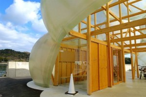 SANAA: Trạm xe đám mây