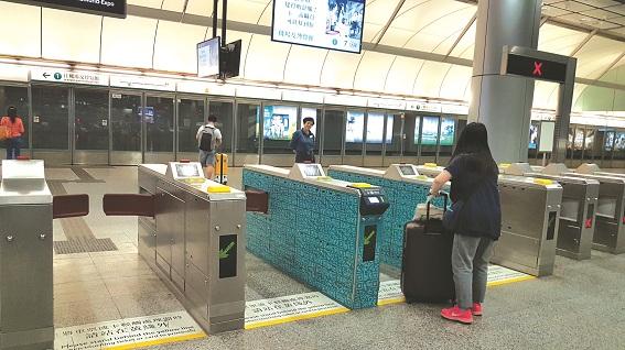 Lối vào MRT lên sân bay tại IFC