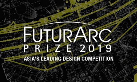 Phát động cuộc thi quốc tế FuturArc Prize 2019, FuturArc Green Leadership Award 2019 và Interior Design Awards 2019