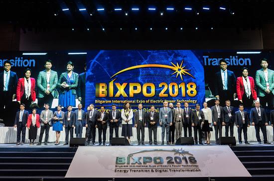 BIXPO khai mạc tại trung tâm hội nghị Kimdeajung, TP Gwangju, Hàn Quốc