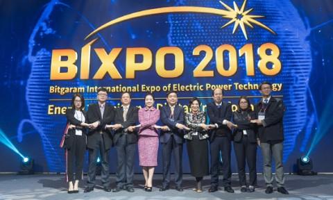 Bixpo 2018: Bộ Xây dựng ký kết hợp tác phát triển thông minh với Hàn Quốc
