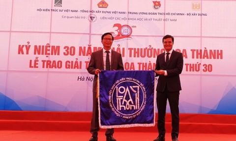 30 năm giải thưởng Loa Thành – Lễ trao giải thưởng Loa Thành 2018