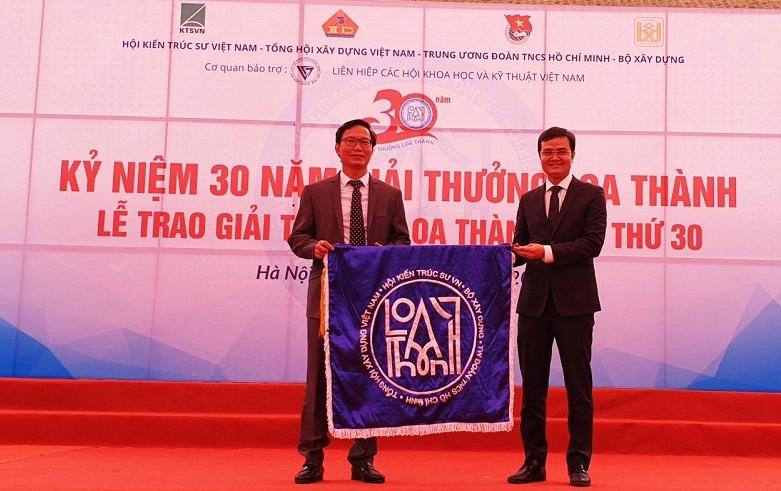 Bộ Xây dựng nhận bàn giao từ Trung ương đoàn, năm 2019 là Chủ tịch hội đồng Loa Thành