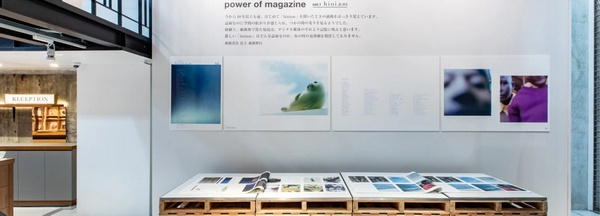 nha-sach-bunkitsu-bookstore-japan-nhat-ban-12