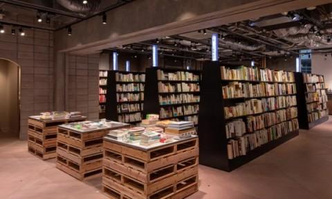 Bunkitsu bookstore – Loại hình nhà sách trả phí vào cửa ở Tokyo