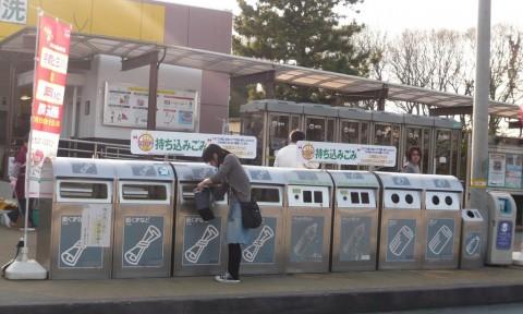 Chỉ 1% rác bị thải ra môi trường – câu chuyện thành công của Tokyo