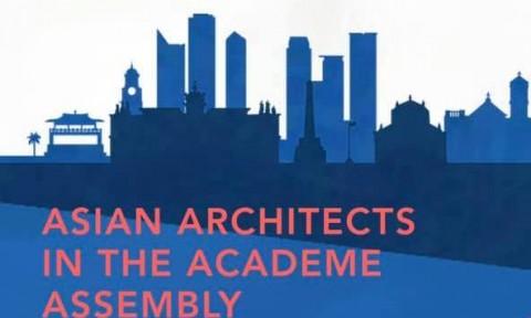 Hội thảo quốc tế: Kiến trúc ngày nay và xa hơn nữa