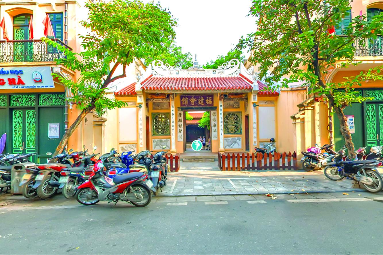 Hội quán Phúc  Kiến, Hà Nội