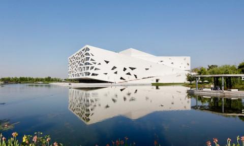 Lung linh nhà hát Opera như tảng băng ở Hàng Châu