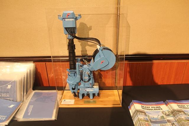 Một thiết bị hỗ trợ phòng chống thiên tai của Giken Seisakusho được mang đến Hội thảo