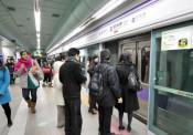New York chi 37,3 tỷ USD cải tạo hệ thống giao thông công cộng