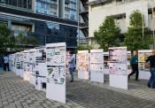 """Công bố và trao giải cuộc thi """"Thiết kế nhà ở an toàn, cộng đồng bền vững thích ứng với biến đổi khí hậu khu vực ven biển"""""""