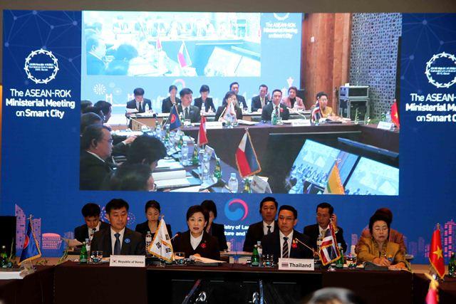Bộ trưởng MOLIT Hàn Quốc Kim Hyun Mee chủ trì và phát biểu khai mạc Hội nghị