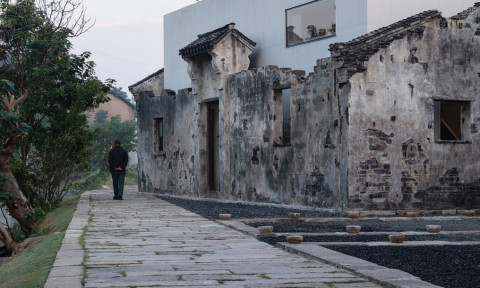 Zhang Yan Cultural Museum