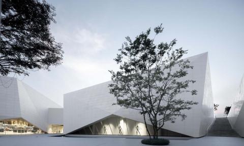 Trung tâm Triển lãm Phát triển Đô thị
