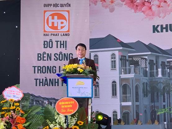 Ông Vũ Văn Trường  Chủ tịch HĐQT kiêm Tổng giám đốc Công ty Cổ phần Đầu tư Xây dựng Thiên Lộc phát biểu tại buổi lễ ra mắt dự án Mỏ Bạch Centrall Hill