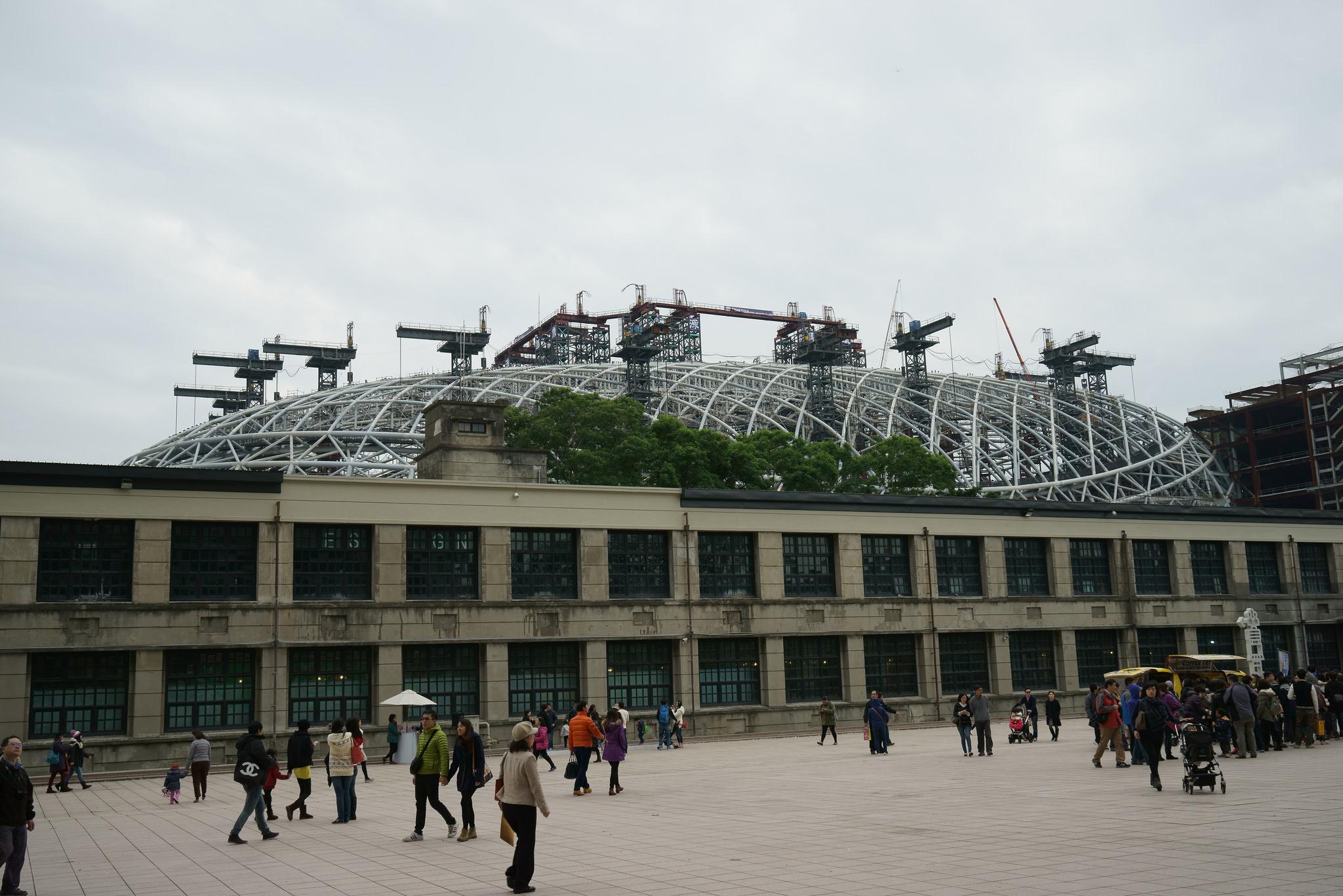 Công viên văn hoá - sáng tạo Songsan (Đài Bắc)