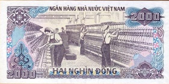 Cùng với tháp Phổ Minh,  Nhà máy Dệt là một trong hai địa danh của tỉnh Nam Định  được in trên đồng tiền 100 đồng và 2000 đồng  của Ngân hàng Nhà nước Việt Nam, hiện vẫn đang được sử dụng