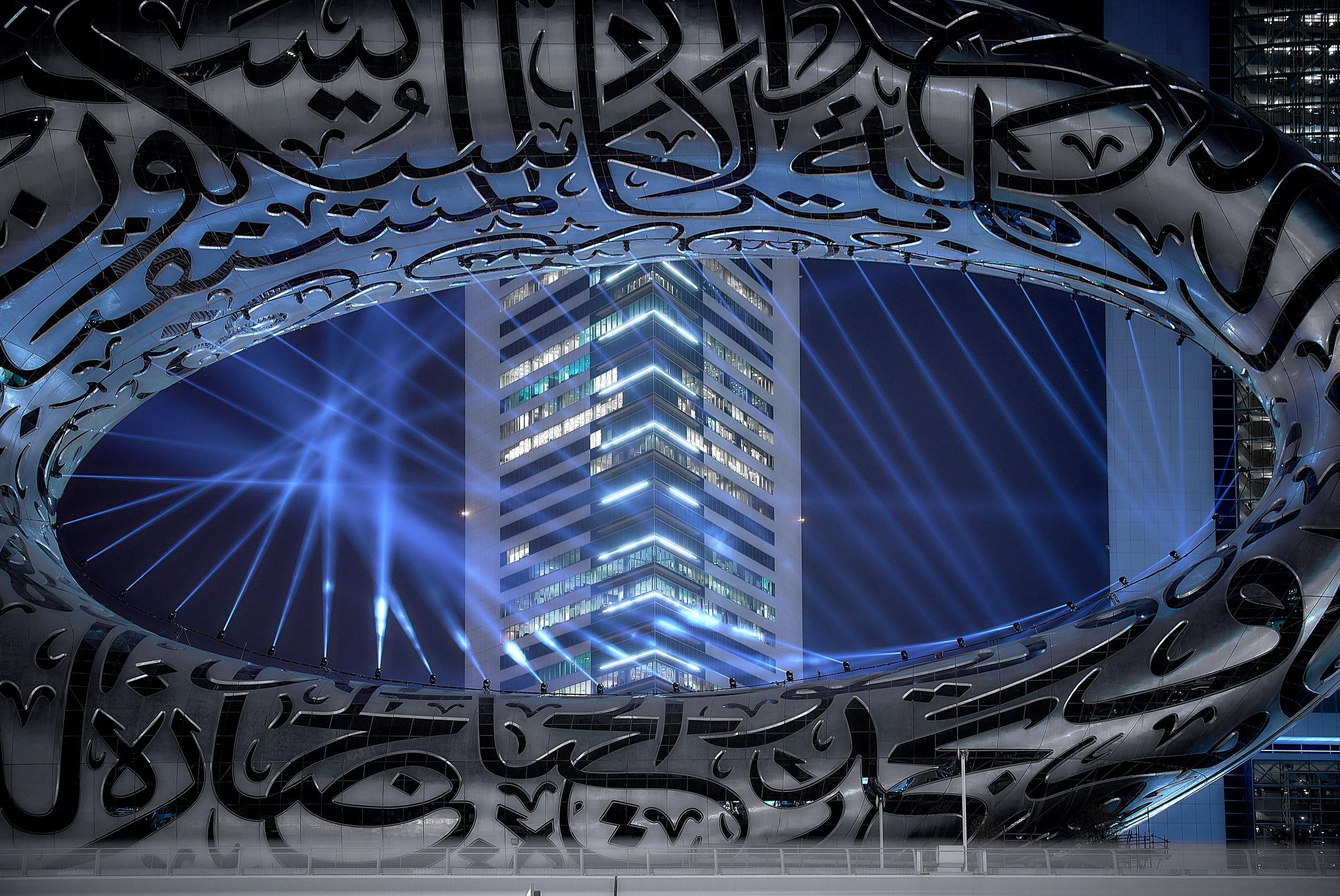 Tòa nhà nhằm khuyến khích thiết kế kỹ thuật số
