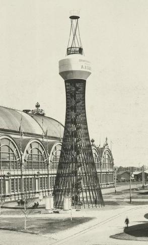 Tháp nước Hyperboloid - công trình kiến trúc bằng lưới đường chéo thép đầu tiên trên thế giới của kỹ sư và nhà khoa học vĩ đại người Nga Vladimir Shukhov (1853-1939) - Triển lãm nghệ thuật và công nghiệp toàn Nga năm 1896 tại Nizhny Novgorod.