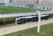 Tàu điện trên không chạy bằng năng lượng tái tạo đầu tiên trên thế giới ra mắt ở Thành Đô